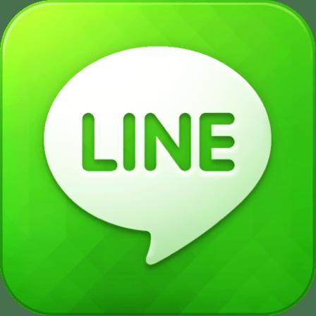 Telecharger LINE pour PC/LINE sur PC