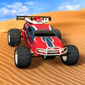 Download Otomobil Trafigi Yariscisi for PC/ Otomobil Trafigi Yariscisi on PC